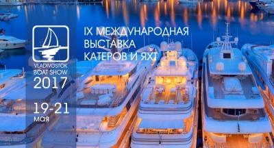 VladivostokBoatShow