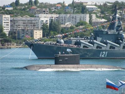 День флота